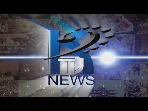 KTV Kalimpong News 16th April 2018