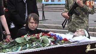 Прощання із загиблим воїном, військовослужбовцем 72 ОМБР, капітаном Євгеном Сарнавським