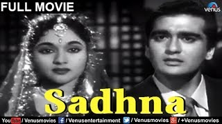 Sadhna - Hindi Full Movie | Sunil Dutt Movies | Vyjayantimala | Bollywood Full Movies