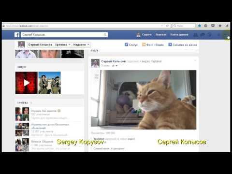 Как избавиться от зависания  компьютера  при просмотре  страницы  Фейсбук ( FACEBOOK ).