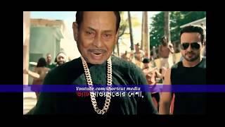 Despacito | DashBasi To | Bangla co...