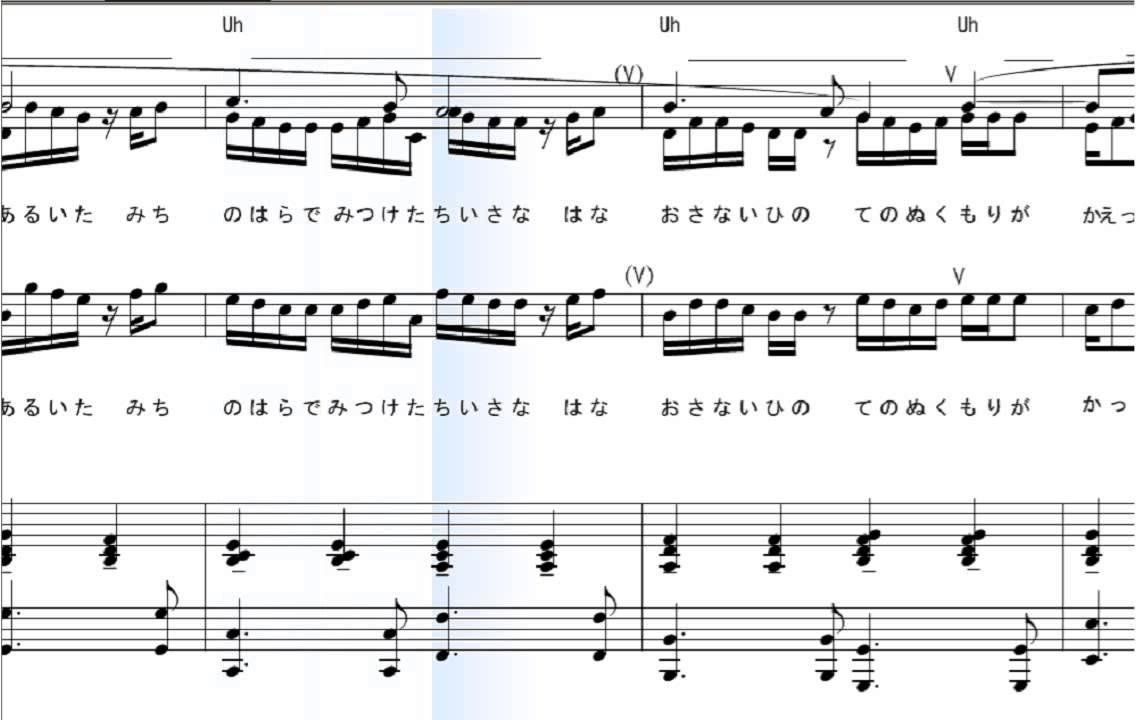 cosmos 歌詞 楽譜