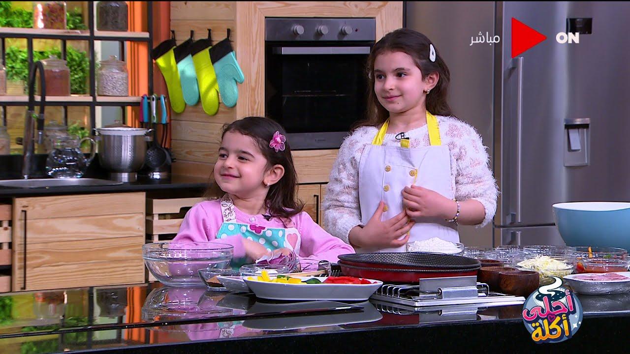 أحلى أكلة - تعرف على أبطال مسابقة اليوم مع الشيف علاء الشربيني  - 15:57-2021 / 4 / 7