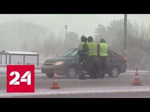 В Вологодской области ввели ограничения на въезд - Россия 24
