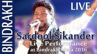 Sardool Sikander | Full Live | Bindrakh Mela | JassiTV