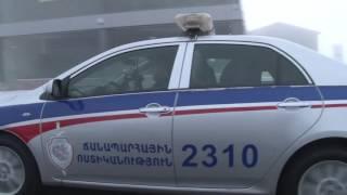 Ճանապարհային ոստիկանության հերթական բացահայտումները