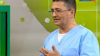 Подагра. Защита от рака при генетической предрасположенности