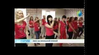 Мисс Старшеклассница 2012 (Нижний Новгород) - Общий танец