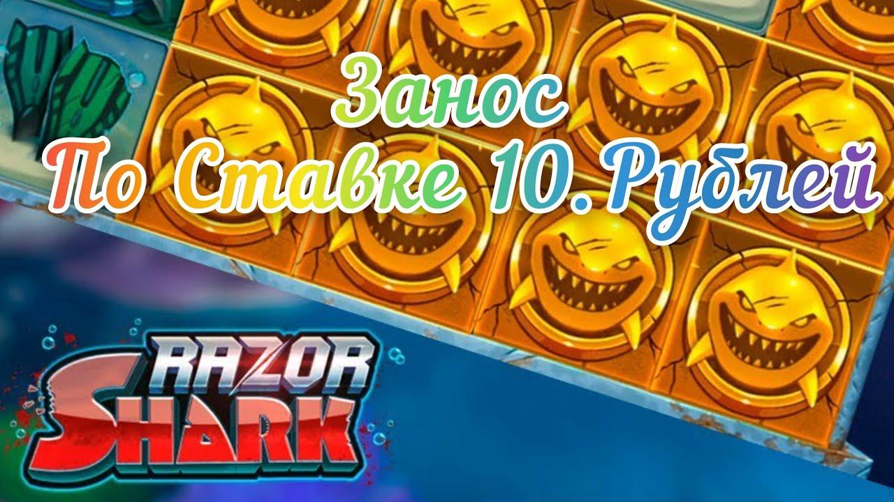 B CRAZY TIME Поймал Х200 Нарезки Мега Заносов Бонуски Онлайн казино