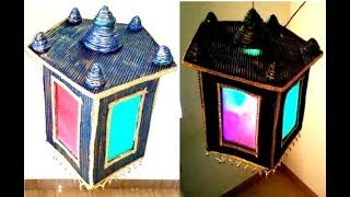 DIY NEWS PAPER & CARDBOARD LANTERN -MOROCCAN STYLE FOR DIWALI DECOR