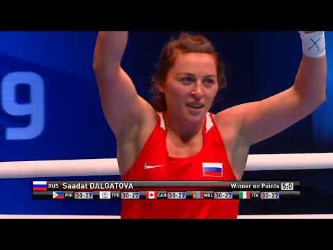Бокс: бой ученицы А. Фролова С. Далгатовой на чемпионате мира