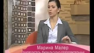 Упражнения во время беременности Марина Гиндис Малер комплекс упр  с 29 ой мин