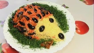Салат ежик с курицей и грибами!