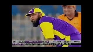 Inzamam Ul Haq Batting After 9 Years in 2018 with Pakistan Cricket Team || HD | Inzy Batting