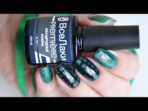 Изумрудные ногти - фото идей дизайна ногтей - Best Маникюр