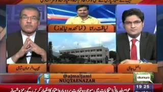 Nuqta e Nazar | Ryabkov Refers To Pakistan As Russia
