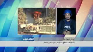 مواجهات شرسة في جامعة الموصل بين القوات العراقية ومسلحي تنظيم داعش