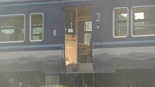 あめつち 出雲支所でのエンジン起動、仕業点検、発車を撮影 石見地区乗り入れの臨時列車(2019/3/21)