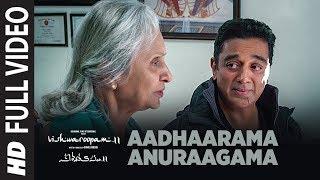 Aadhaarama Anuraagama Full Video Song | Vishwaroopam 2 Telugu Songs | Kamal Haasan | Ghibran