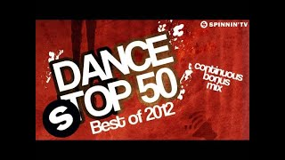 Dance Top 50 Best of 2012 Continuous bonus mix
