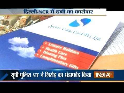 Police Busted Fake Call Centre Racket That Cheated Insurance Buyers in Noida
