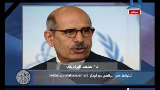 أحمد المسلماني: البرادعي يساوي بين الشهداء والإرهابيين .. فيديو