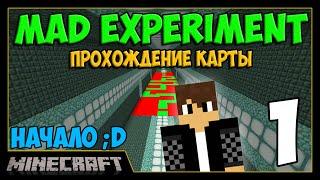 Mad Experiment 2 #1 [Карты для MineCraft]