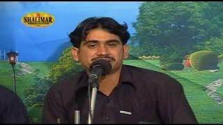 Nihar Ali And Ilyas - Tapy Sarooky - Ba Pa Ma Okre Volume 21