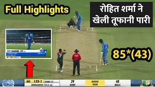 India Vs Bangladesh 2nd T20   Full Highlights   Rohit Sharma played a stormy innings