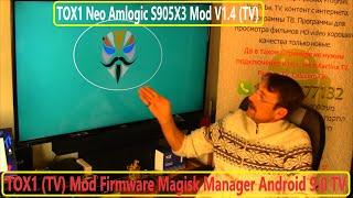 TOX1 Neo Amlogic S905X3 Mod V1.4 (TV) Firmware Обзор Инструкции Прошивка BOX Android 9 TV