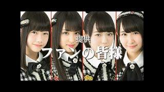 奇跡の山手線ゲーム 43:12 野村奈央事故 47:40 歩夢 落とし穴駅. AKB48...