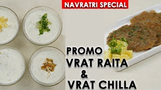 Navratri Special : Promo of Vrat Wala Raita & Vrat Wala Chilla | Latest Food Video 2018 | Foodies
