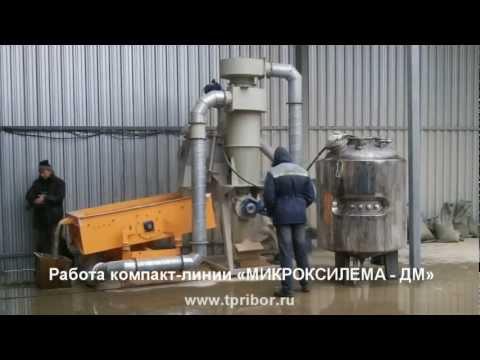 видео: Производство дрвевесной муки