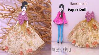 #papercraft #PaperDollsCraft #Handcraft  How to Make Paper Dress | DIY Paper Doll | Aloha Crafts