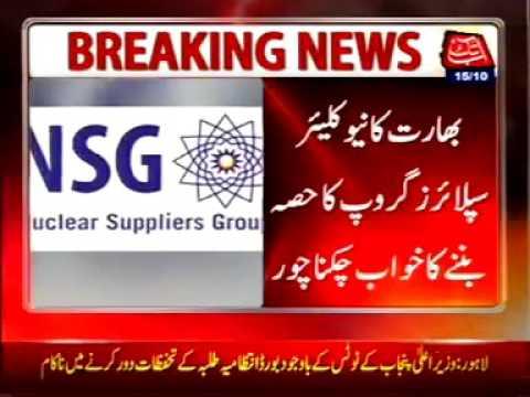 China Opposes Indian Membership For NSG