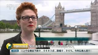 [中国财经报道]传播棒球文化 美职业棒球大联盟进军英国市场| CCTV财经