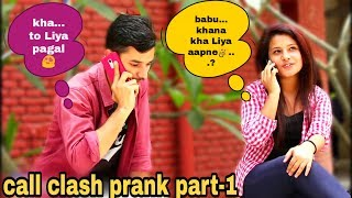 call clash prank on Cute GirLs | Prank in india by Hitesh films