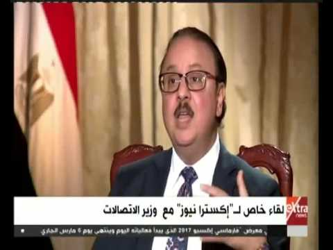 ICT Minister Speaks on Extra News Channel