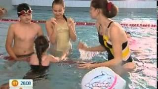 Благотворители подарили уроки плавания для детей-переселенцев