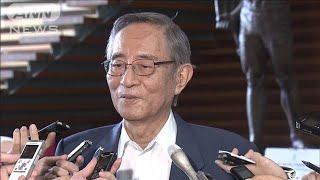 自民党、憲法改正推進本部長に細田博之元幹事長(19/09/24)