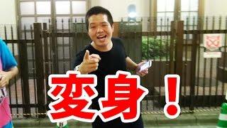 新宿で出会った仮面ライダーファンの男性とラップしてみました。 チャン...