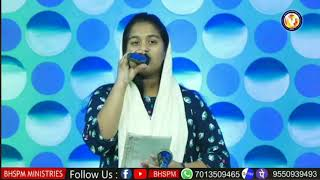 Nee paine Anukoni song by // Priscilla prashanth //