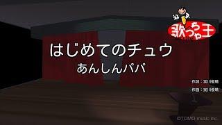 アニメ「キテレツ大百科」よりエンディング 人気曲のカラオケ動画を続々公...