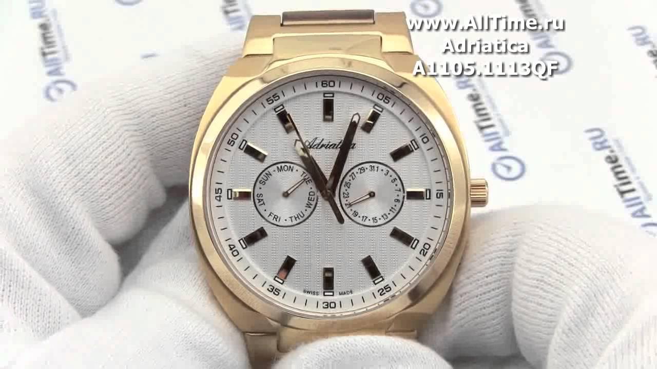 Мужские часы Adriatica A1105.1113QF Женские часы Epos 8000.700.20.65.16