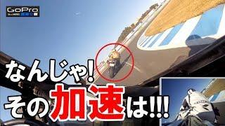 【加速差がヤバい!】GSX-R750でR1000を追いかけろ!!!
