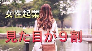 Mizuki無料メール講座はこちらから→http://mizukibiz.com/mail アメブロ...