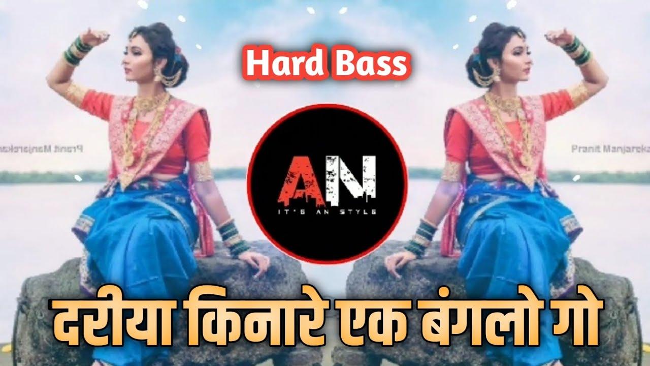 Download Dariya Kinare Ek Banglo | Hard Bass | DJ Naksh × DJ Akki Remix | It's AN