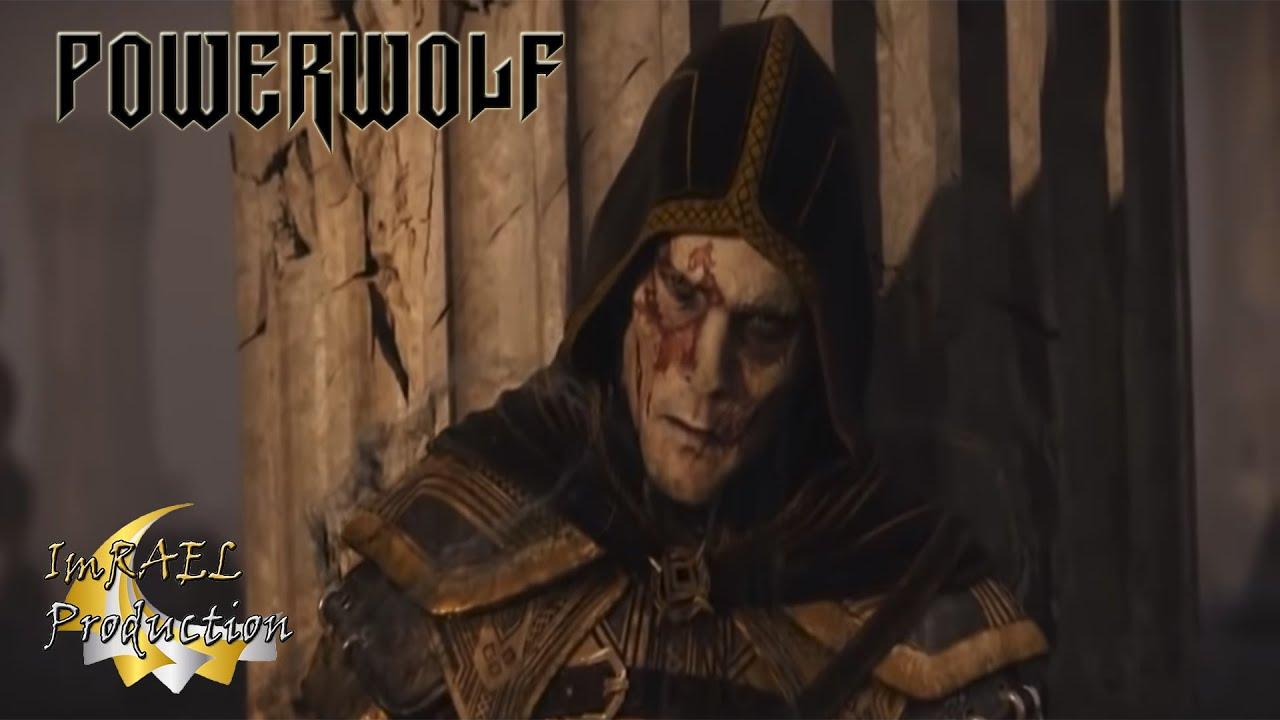 скачать powerwolf sanctus dominus бесплатно
