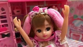 リカちゃん マイメロディだいすき ドレスルーム~Licca-chan Doll My Melody House Dress Up