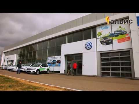 Volkswagen Тамбов  Ледяная эстафета ради доброго дела